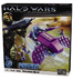 mega bloks halo wars covenant ghost