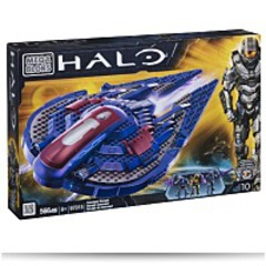 Buy Now Halo Covenant Seraph